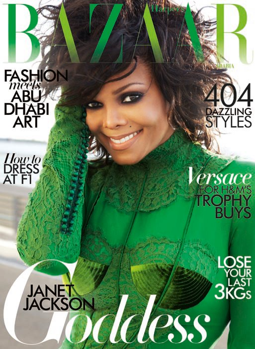 the janet jacksons issue After five years under the thumb of her allegedly abusive husband wissam al mana, janet jackson finally broke free — get the details.