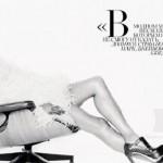 Naomi Campbell Harper's Bazaar Russia 5
